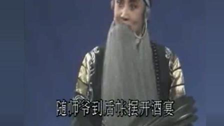 晋剧全本 《空城计》 孙红丽 肖铁锤 王波