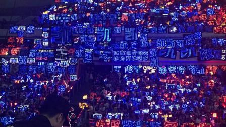 时隔七年,TFBOY王俊凯再次演唱歌曲《洋葱》,小哭腔令粉丝感动