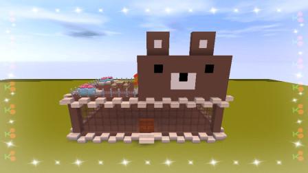 """迷你世界:""""小熊双人别墅""""制作教程!不仅好看,还特别温馨!"""