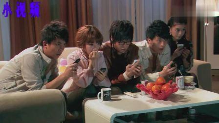 爱情公寓2:曾小贤继续答题,临时打电话,竟是打给她?