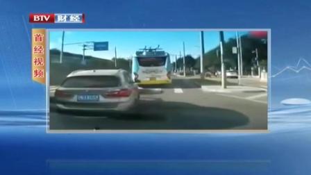 两车多次相互别车 超车 首都经济报道 20190824