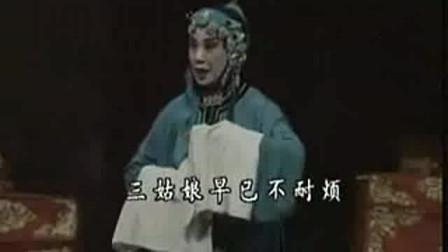 晋剧全本《算粮》 王爱爱 陈红 刘汉银 金世耀 郑忠贤 李爱华 温明珍