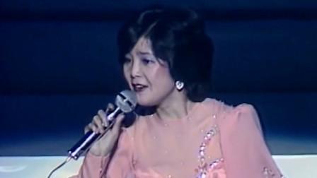 邓丽君这首歌,是流行乐坛的经典老歌