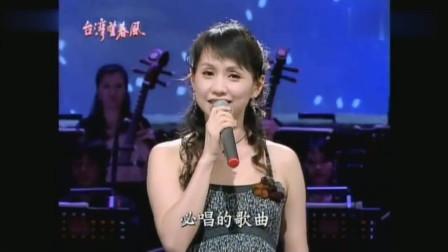 蔡幸娟演唱邓丽君《君在前哨》没有君姐唱得富有感情声音宽广,和穿透力
