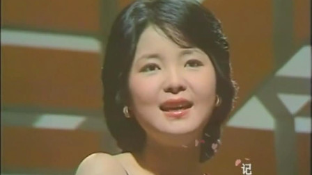 邓丽君《黄昏里》心中的女神!每一首歌都是这么精典