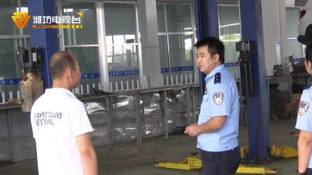 潍坊临朐:多起报案电话牵出特大骗保集团汽修厂九成员工参与骗保
