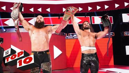 【RAW 08/19】十大精彩瞬间 无敌组诞生 人间怪兽和赛斯成双打冠军