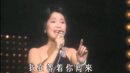 前无古人后无来者邓丽君,这首歌相隔46年了,依旧传唱
