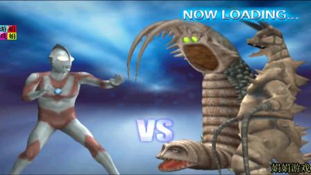 古墩和毛毛虫怪兽对战杰克奥特曼游戏奥特曼格斗进化3