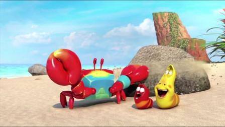 爆笑虫子:机器蟹能劈碎巨石,最大的威力只能喷泡泡