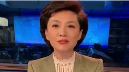"""主播说联播 质问乱港分子""""再闹吃什么"""" 每日新闻报 20190824 高清版"""
