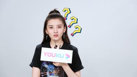 """宋祖儿调侃粉丝""""奶凶"""" 自曝粉丝全是家长"""