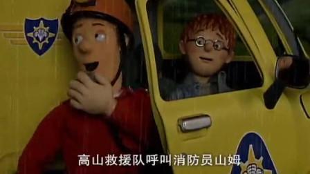 消防员山姆:曼迪在地穴中发现了古代金币,最后被送入博物馆中