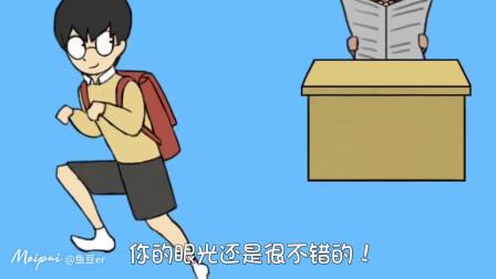 逃课大作战大妈在校门口疯狂尬舞不让我上学还拉我一起跳手机游戏