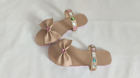 一个不用的旧包,一张泡沫垫就能做出一双漂亮的凉鞋,看一次就会