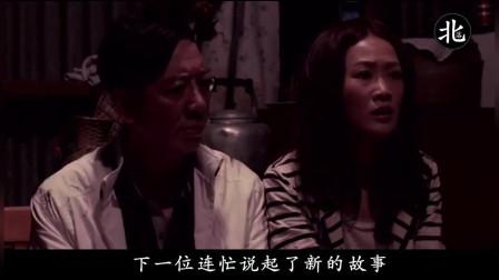 5分钟看完香港恐怖片《惊异世纪之降头》她告诉我们, 防人之心不可无, 害人之心不可有!