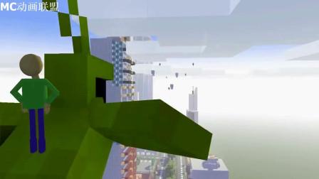 我的世界动画-怪物学院-微型巴迪-02-KRIK KRIK