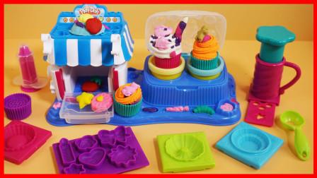 北美玩具 第一季 有趣的杯子蛋糕,甜点冰淇淋的彩泥橡皮泥黏土玩具