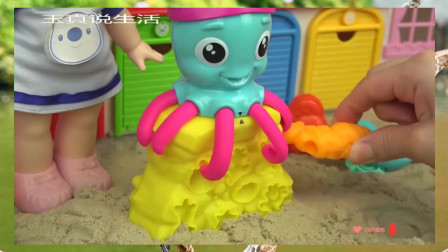 【宝宝玩具 玩偶 过家家】Play doh fish and baby doll sand play hair shop play【小玩具】