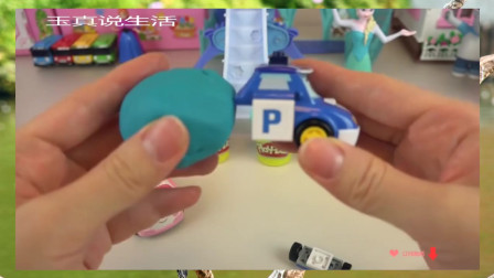 【宝宝玩具 玩偶 过家家】Play Doh Frozen Elsa Robocar poli car and Baby doll refri