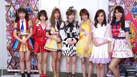 现场:AKB48 Group亚洲盛典超燃落幕 福利满满期待下次相聚