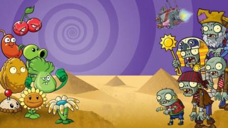 植物大战僵尸之花园和战争:僵尸跟植物之间挑起新的战斗