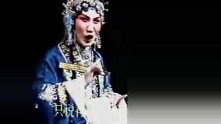 晋剧全本戏之投县(牛桂英)