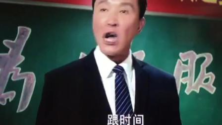 李达康对懒政党员干部的训话视频,火了