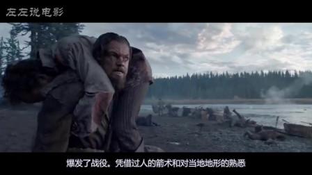 为了拍《荒野猎人》小李子真的被熊咬伤, 到现在还有疤痕, 真拼啊