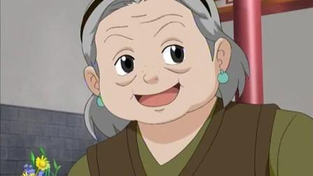翁婆婆居然曾经是个高手,她将会遇到什么样的事情?