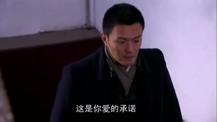 [剧集]爱是你我·电视剧《一生只爱你》主题歌