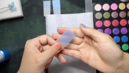 【热缩小实验】色粉、马克笔、彩铅、亮粉,在热缩片上的不同反应