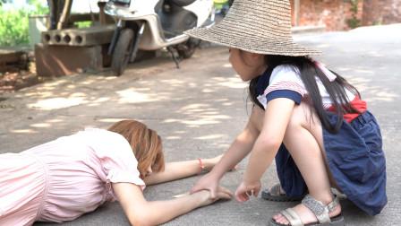 小女孩救了一个阿姨得知她为给母亲治病而捡垃圾夫妻做法感人
