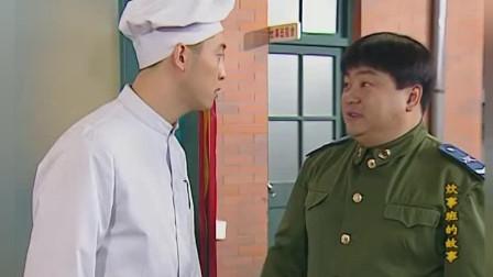 小胡体验第一天当班长,检查班里成员的个人卫生,太搞笑了!