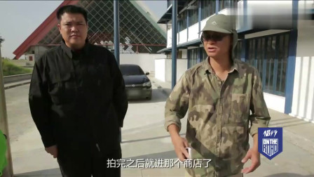 侣行:中国夫妇开防弹汽车,探访巴西贫民窟,2分钟就被毒贩盯上!