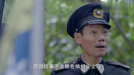 怒火英雄:袁帅带大伙逃亡,怎料半路遭遇鬼子,这下有戏看了