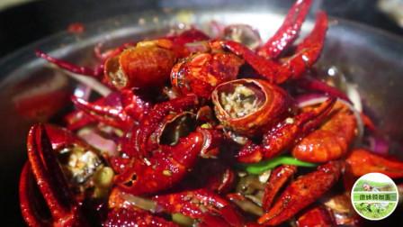 农村抓的野生小龙虾,大火爆炒,色香味俱全,这种野生的你吃过吗