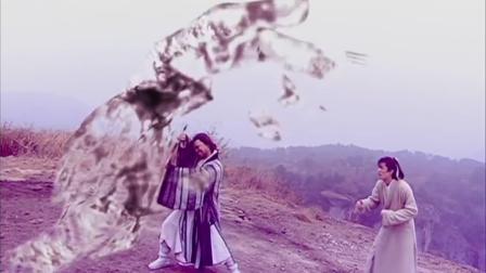 道士就要被妖怪杀死,结果小伙一句话,妖怪非但不杀还把功力传他