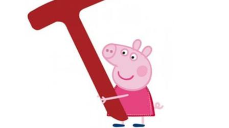 小猪佩奇拿着大锤子儿童卡通简笔画