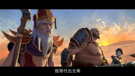 斗破苍穹 :蛇人族使出五蛇毒刹印,云韵瞬间慌乱了!