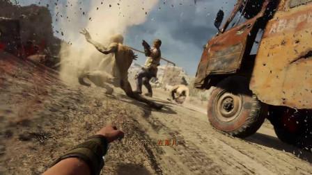 沙漠荒野发现逃生车辆,却被食人生物包围,一急之下做出出格举动