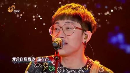 金牌制作人 金志文 演唱《夏洛特烦恼》, 特别动听
