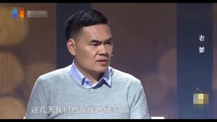 52岁老汉收养地震女孩,不料女孩一登场,涂磊被她样貌惊呆!