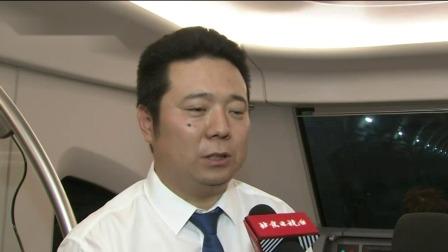 北京大兴国际机场:轨道交通新机场线准备就绪