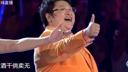 农村女孩用一首《酒干倘卖无》征服评委,经验全场,韩红竖大拇指