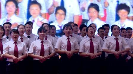 逾越集团成立十四周年庆典活动现场视频花絮
