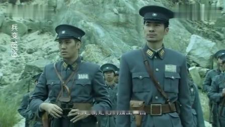 兵线1929:反抗南京,不料师长,竟派团