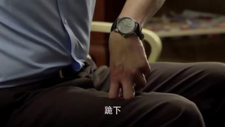 爆笑剧:老婆让老公跪下:不让起别起,不料老公手指弯:跪,笑死