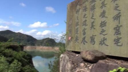 参观天台琼台仙谷 上虞古县城文史研究会