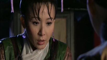 最后的格格:美女清水出芙蓉,和王爷确定眼神,是真爱了